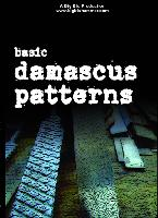 Basic Damascus Patterns with Mike Norris(DVD)