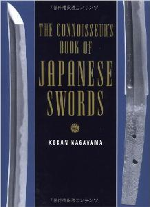 Katana by Wally Hayes (DVD)  - A Modern Craftsman's Guide to Making a Japanese Sword
